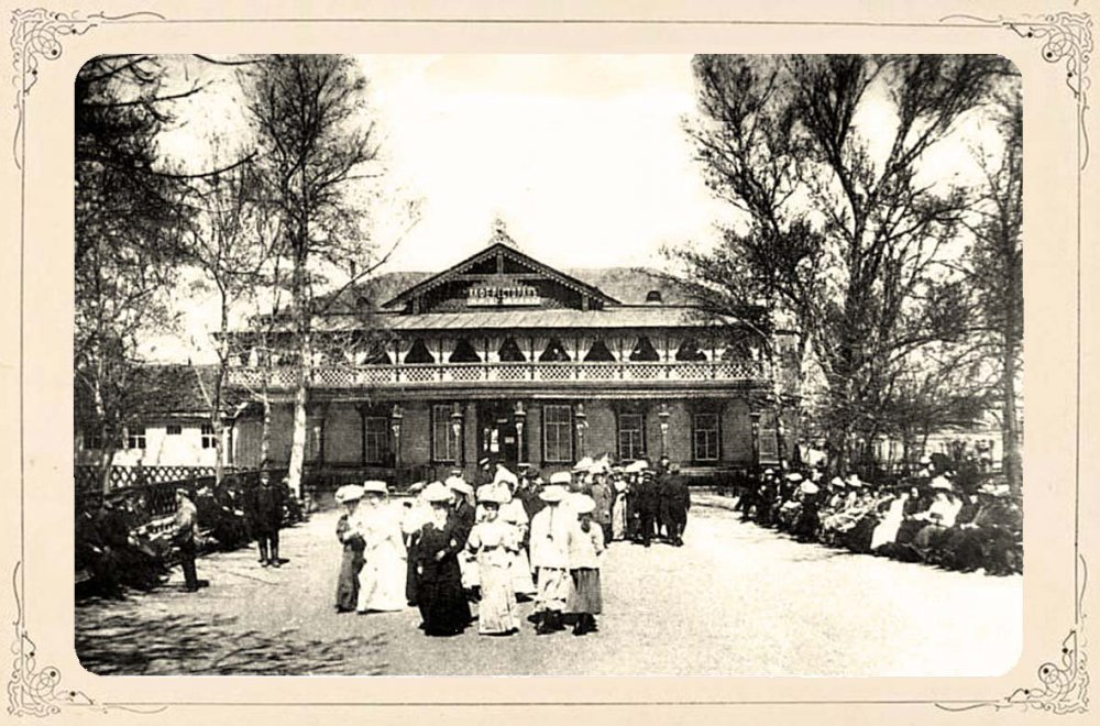 Городской сад, Тверь