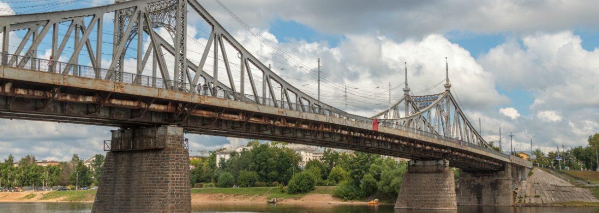 Староволжский мост в Твери: кусочек Будапешта в волжском городе
