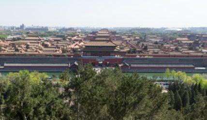 Достопримечательности Пекина: краткий путеводитель