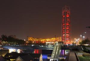 Олимпийский парк, достопримечательности Пекина
