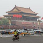Символ Китая: ворота Тяньаньмэнь в Пекине