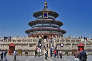 Храм Неба, достопримечательности Пекина