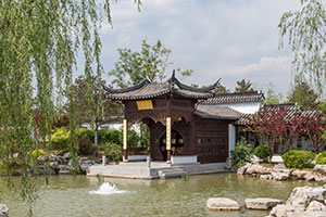 Парк-выставка садов, достопримечательности Пекина