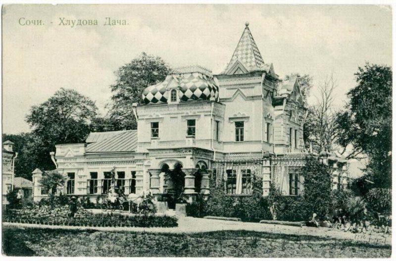 Дача Хлудова, парк Ривьера, Сочи