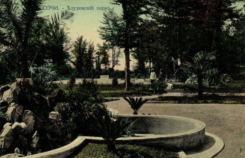 Хлудовский парк, парк Ривьера, Сочи