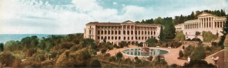 Санаторий имени Орджоникидзе, Сочи