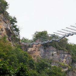 Скайпарк Сочи, Ахштырское ущелье