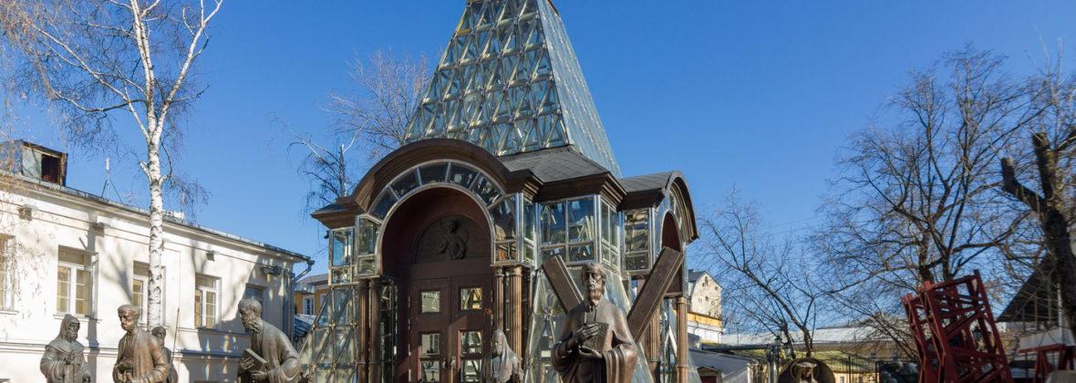 Хрустальная часовня, часовня Александра Невского и герои Плевны