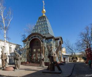 Хрустальная часовня, Музей современного искусства, Зураб Церетели, Москва