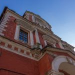 Палаты Аверкия Кириллова и церковь Николы на Берсеневке в Москве