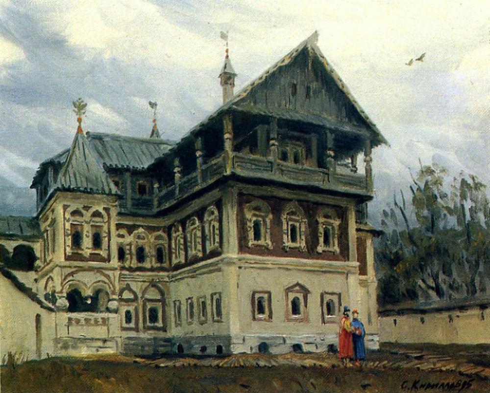 Палаты Аверкия Кириллова во второй половине XVII века, реконструкция