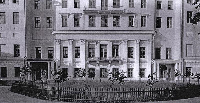Институт философии РАН, усадьба Голицыных, Москва