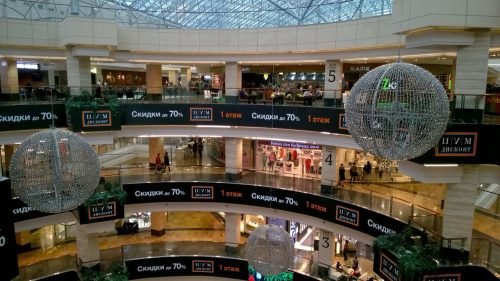 Афимолл-Сити (Afimall City), Москва-Сити