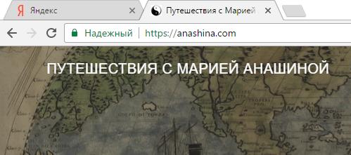 Anashina.com