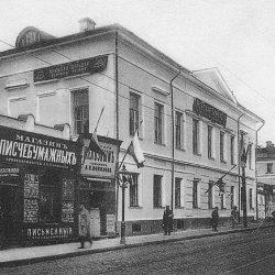 Дом Ренкевича