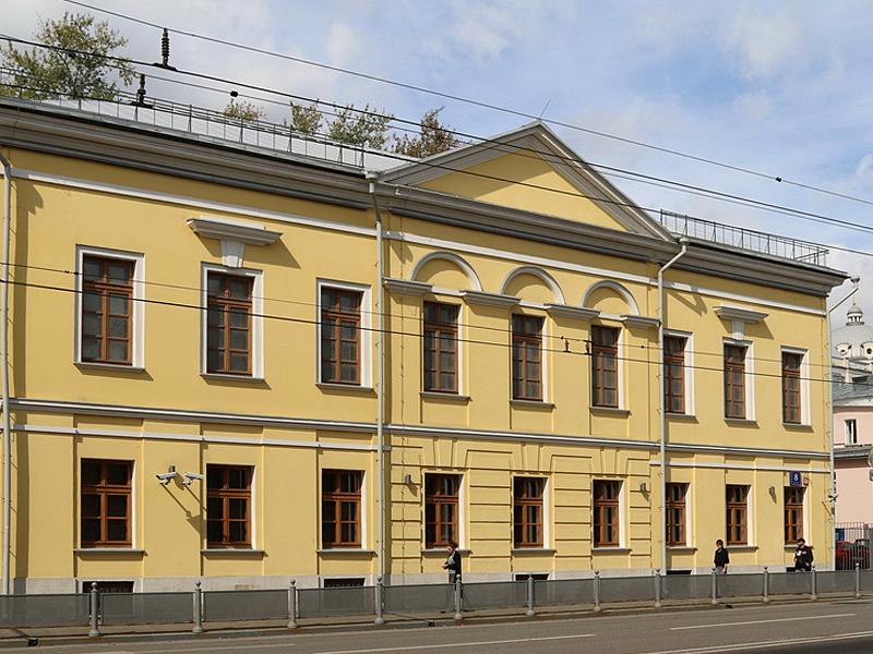 Дом Рынкевича