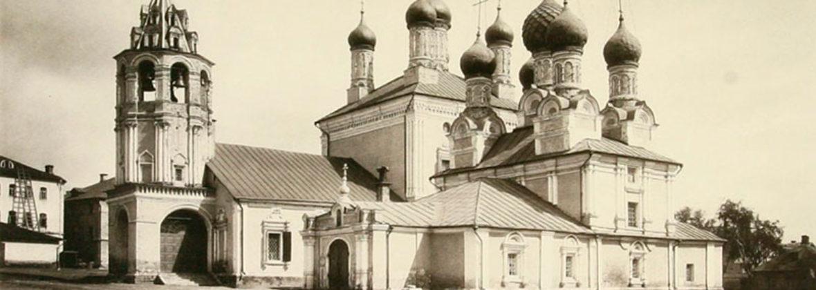 Древний монастырь в Георгиевском переулке, или тайны школы №179