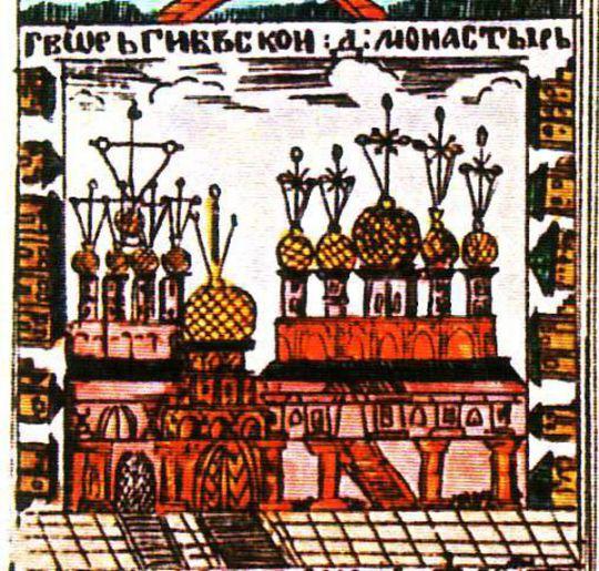 Георгиевский монастырь, Георгиевский переулок, Москва