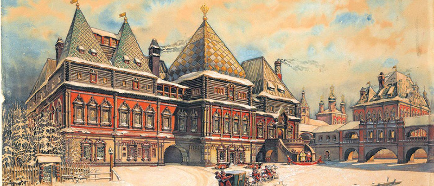 Сказка, не ставшая былью: палаты Василия Васильевича Голицына в Охотном ряду в Москве