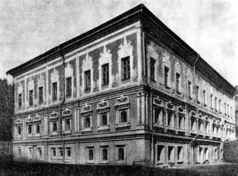Палаты Троекуровых