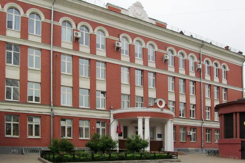 Школа №179, Москва