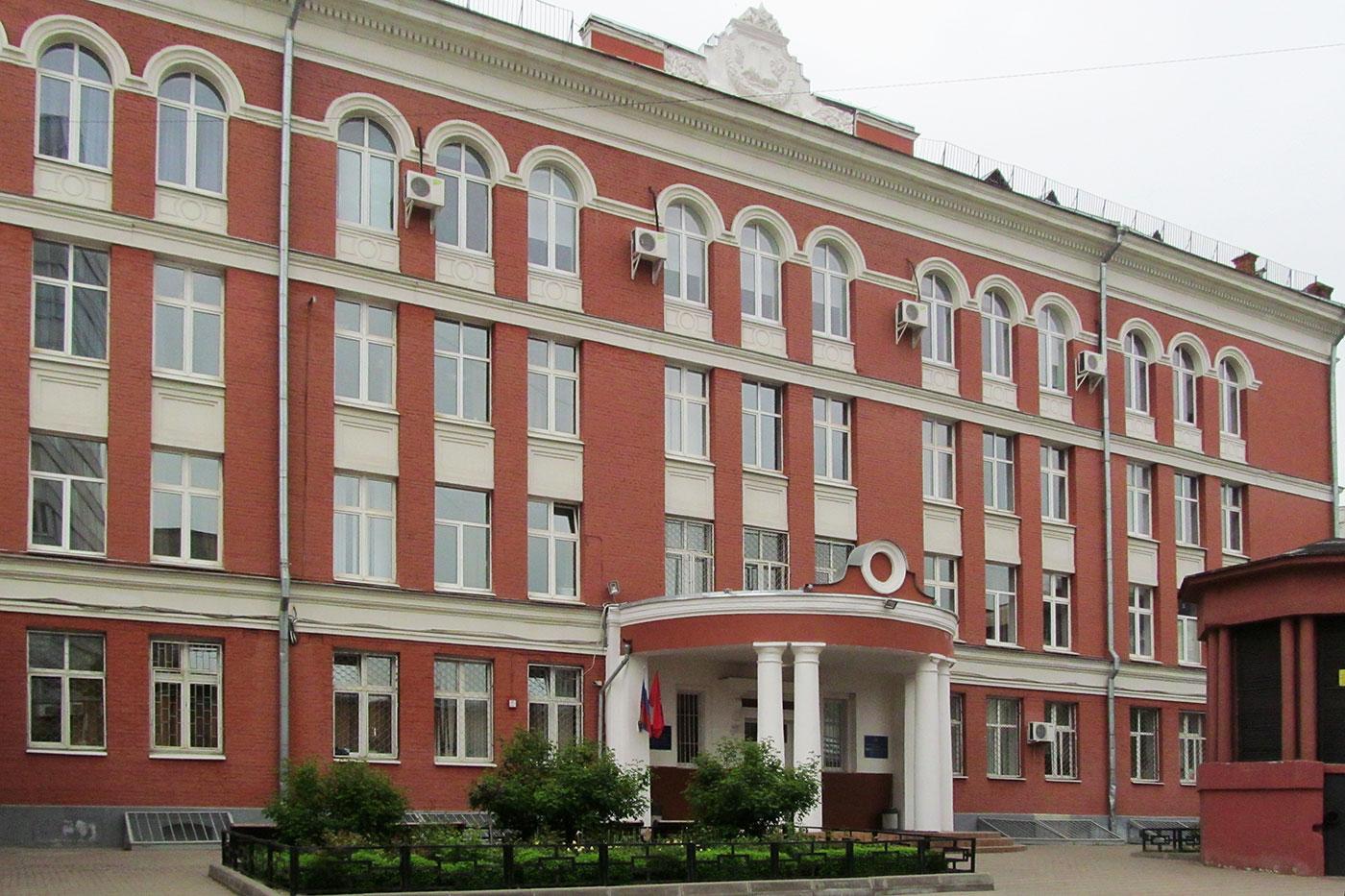 Школа №179, Георгиевский переулок, Москва