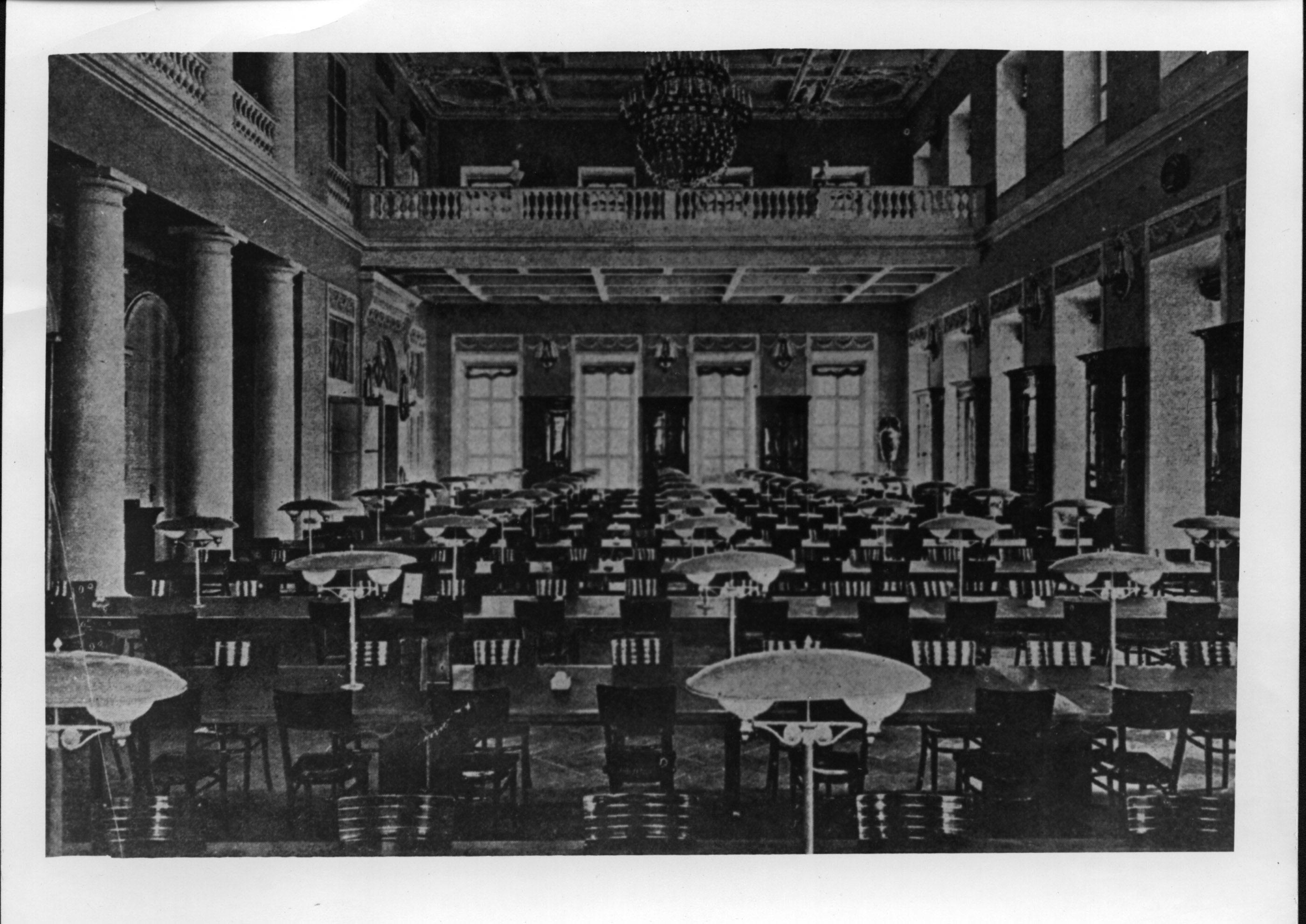 Дом Пашкова, читальный зал