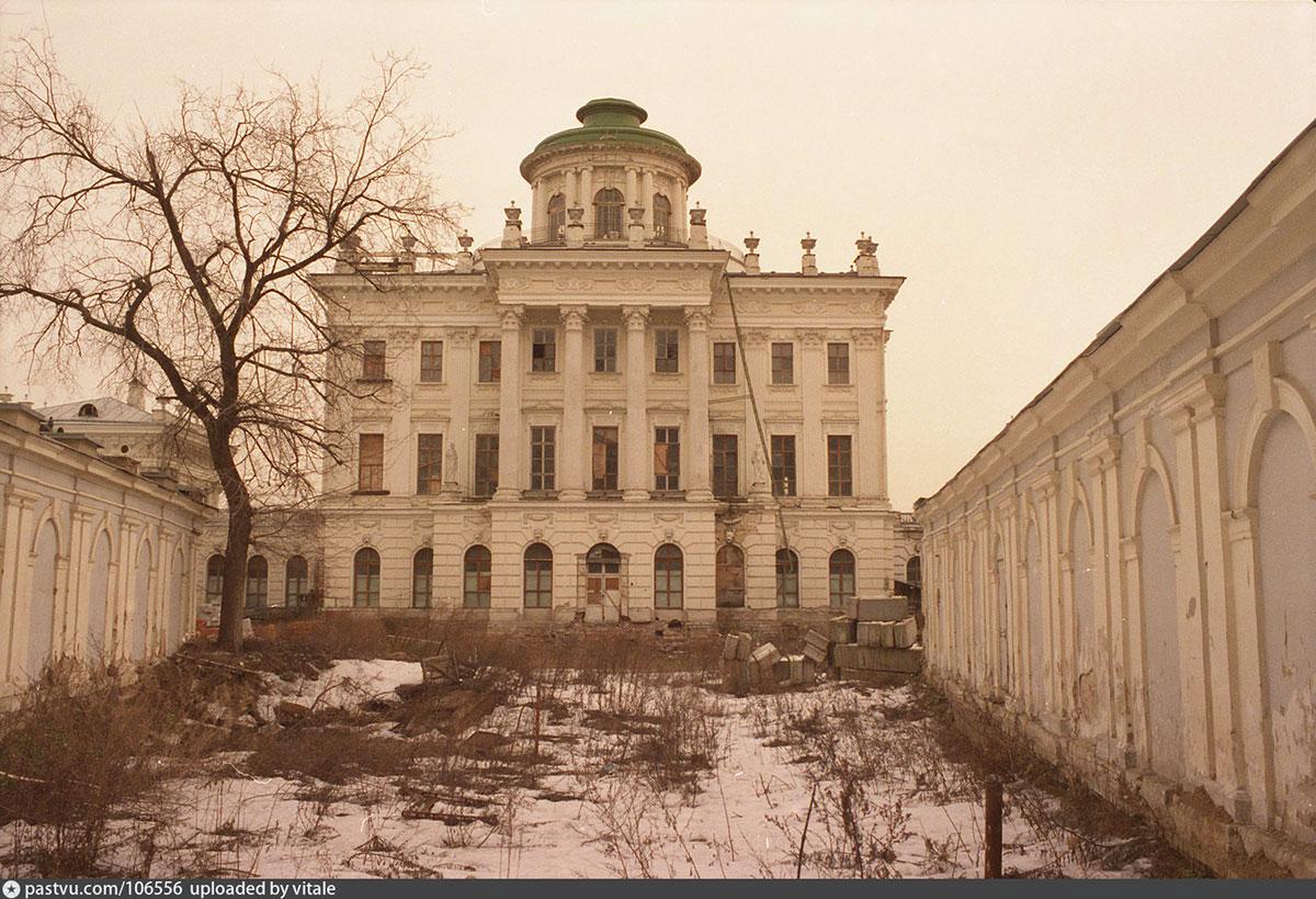 Дом Пашкова в 1999 году