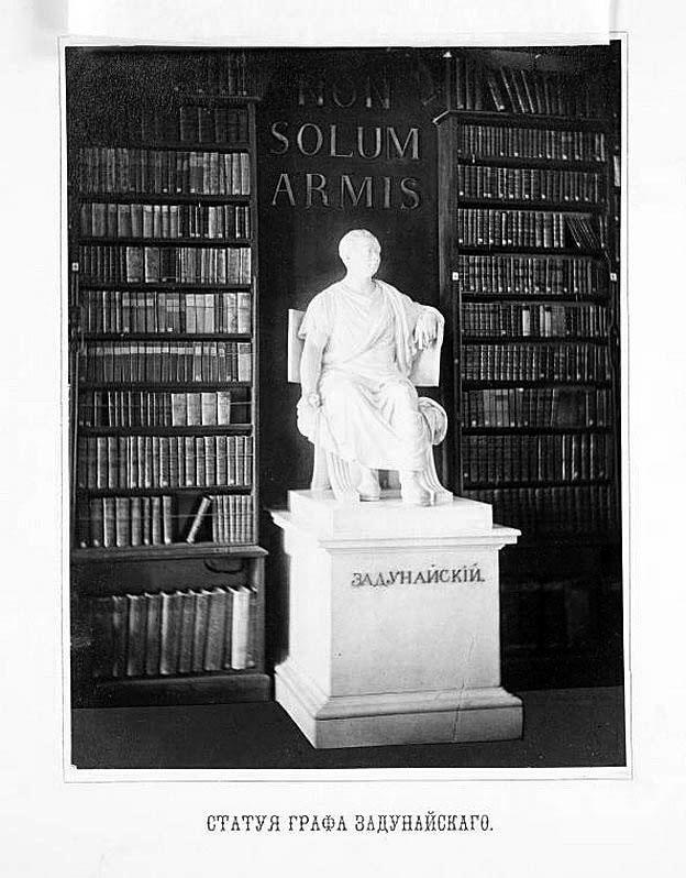 Статуя Графа Задунайского, Румянцевский музей