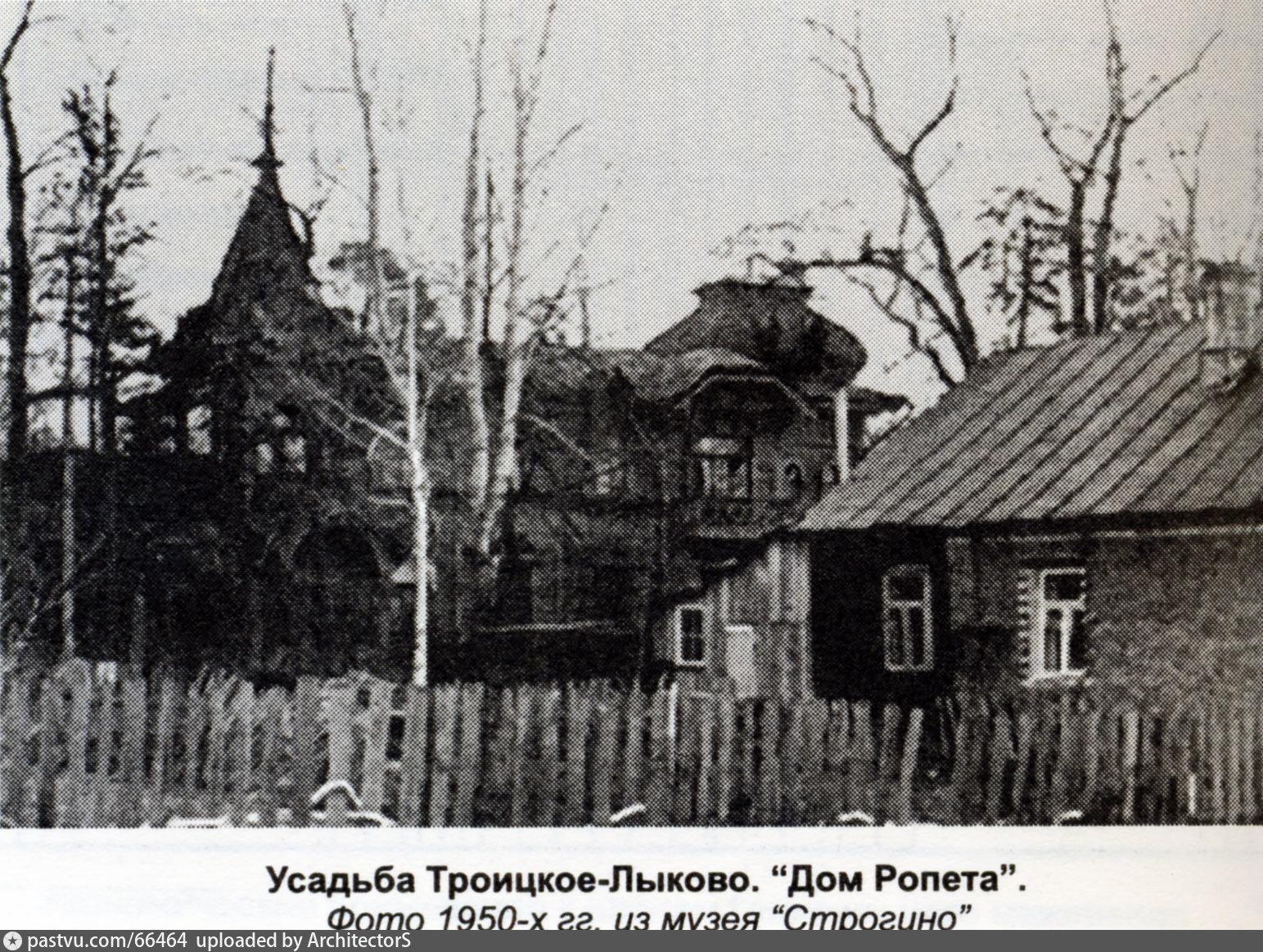 Дом Ропета