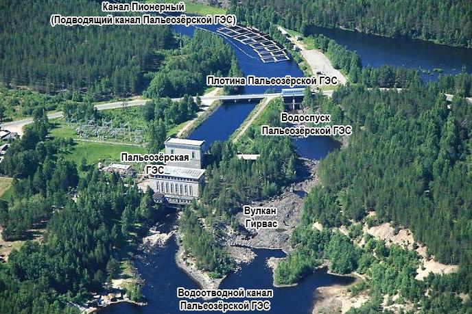 Вулкан Гирвас и сооружения Пальеозёрской ГЭС