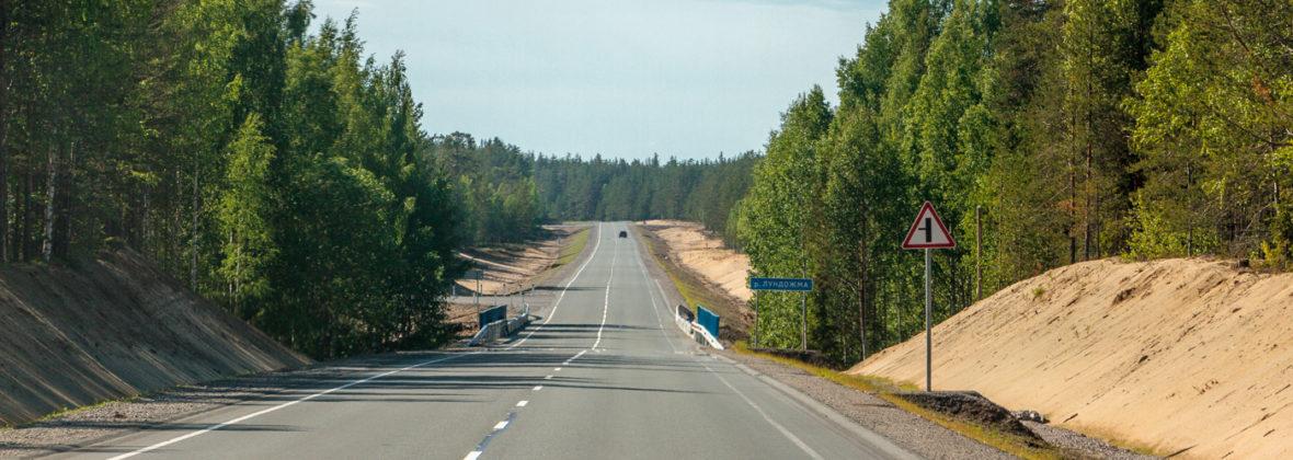 Дорога из Вытегры в Петрозаводск вдоль восточного побережья Онежского озера