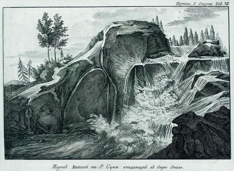 Водопад Кивач, рис. Н.Я.Озерецковского