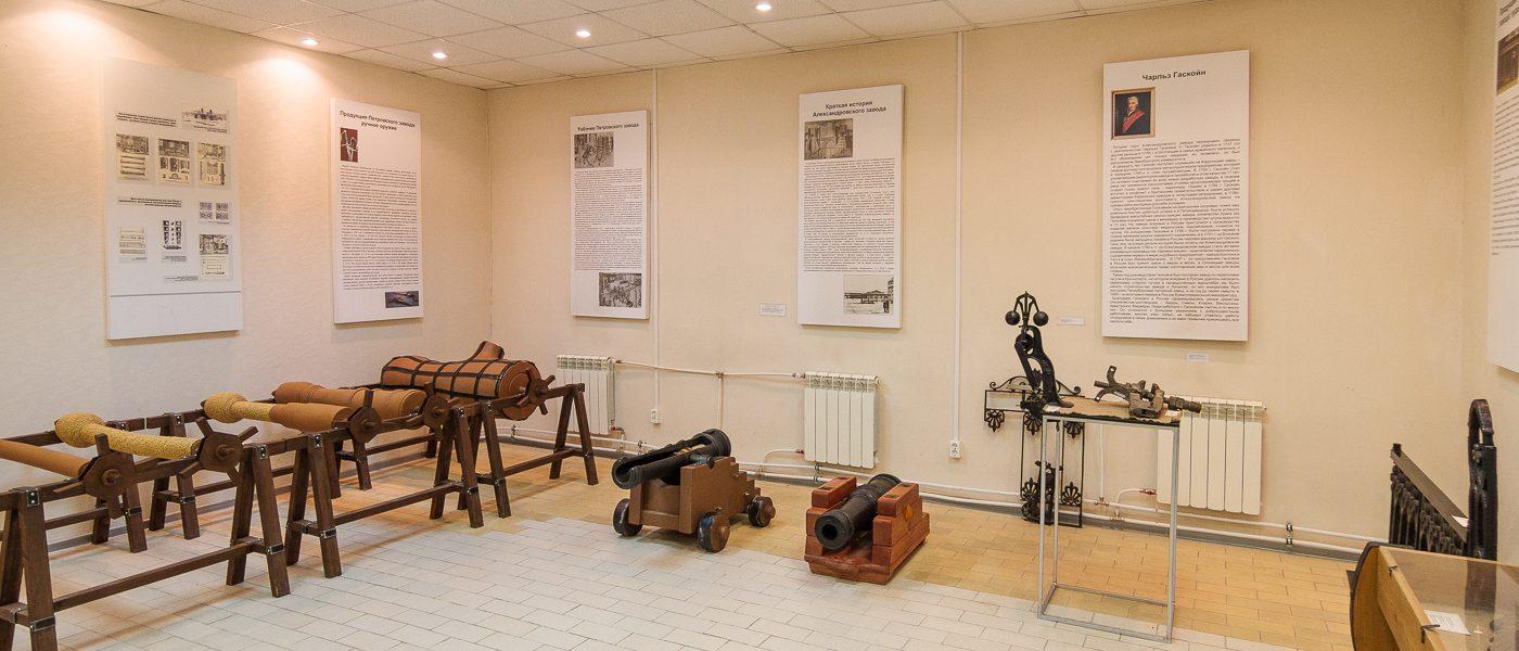 Музей промышленной истории Петрозаводска: от Петровских заводов к Онежскому тракторному заводу
