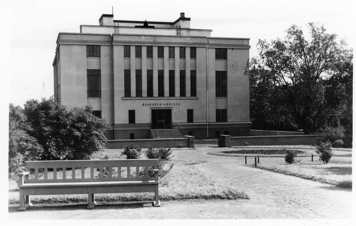 Viipurin maakunta arkisto, Выборгский архив