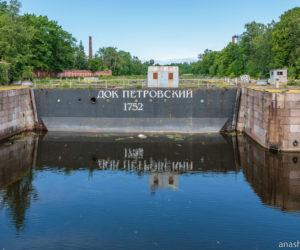 Канал Петра Великого в Кронштадте