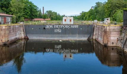 Канал имени Петра Великого в Кронштадте