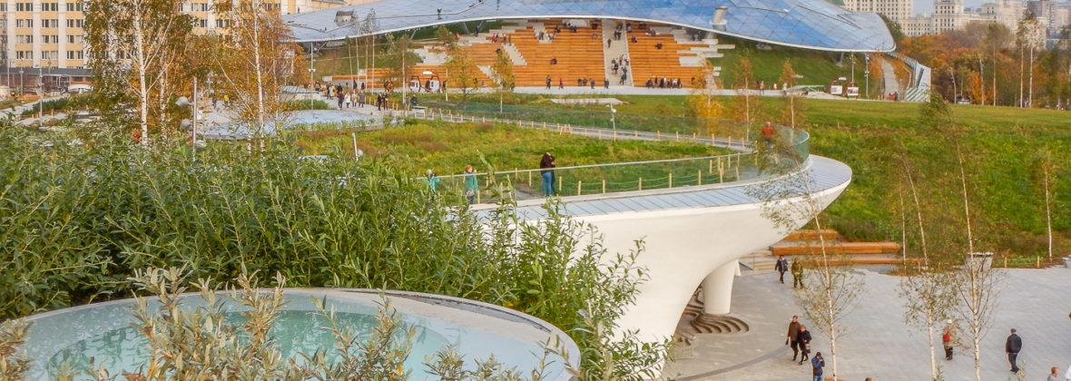 Парк «Зарядье» в Москве: мои впечатления и отзыв о посещении парка