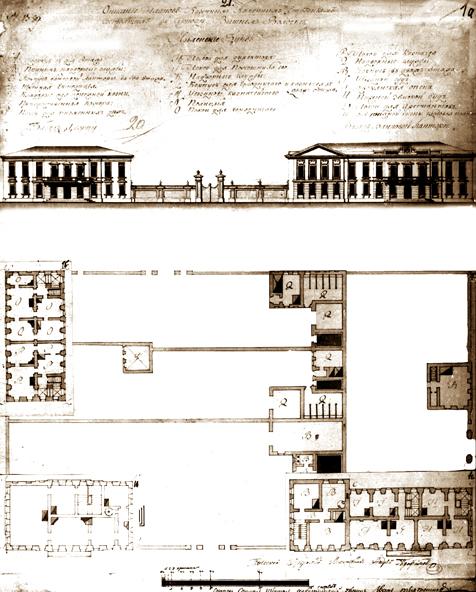 Путевой дворец в Вышнем Волочке