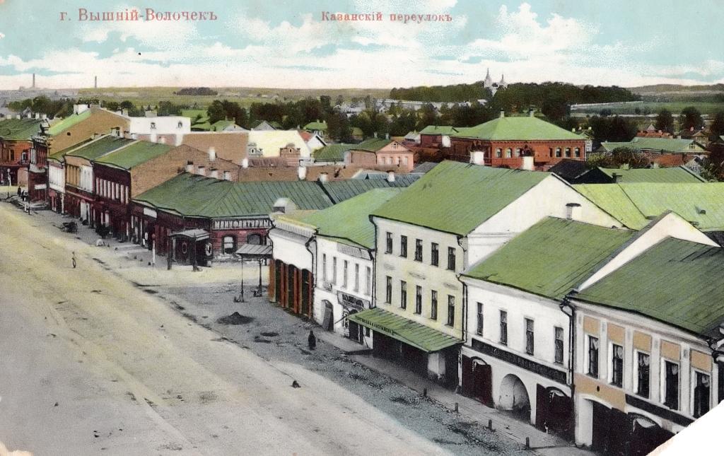 Вышний Волочек, Казанский переулок