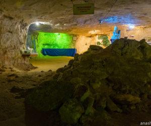 Пешелань, музей горного дела, геологии и спелеологии