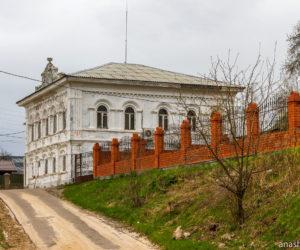 Василёвская слобода, ныне Чкаловск