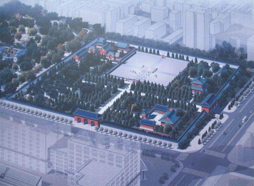 Алтарь Луны (реконструкция), Пекин