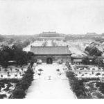 Пекин: история, структура и основные градообразующие сооружения