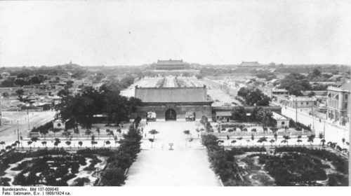 """Врата Китая"" на площади Тяньаньмэнь в Пекине"