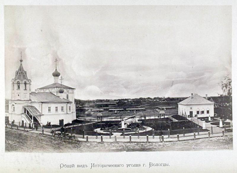 Дом Гутмана, Вологда
