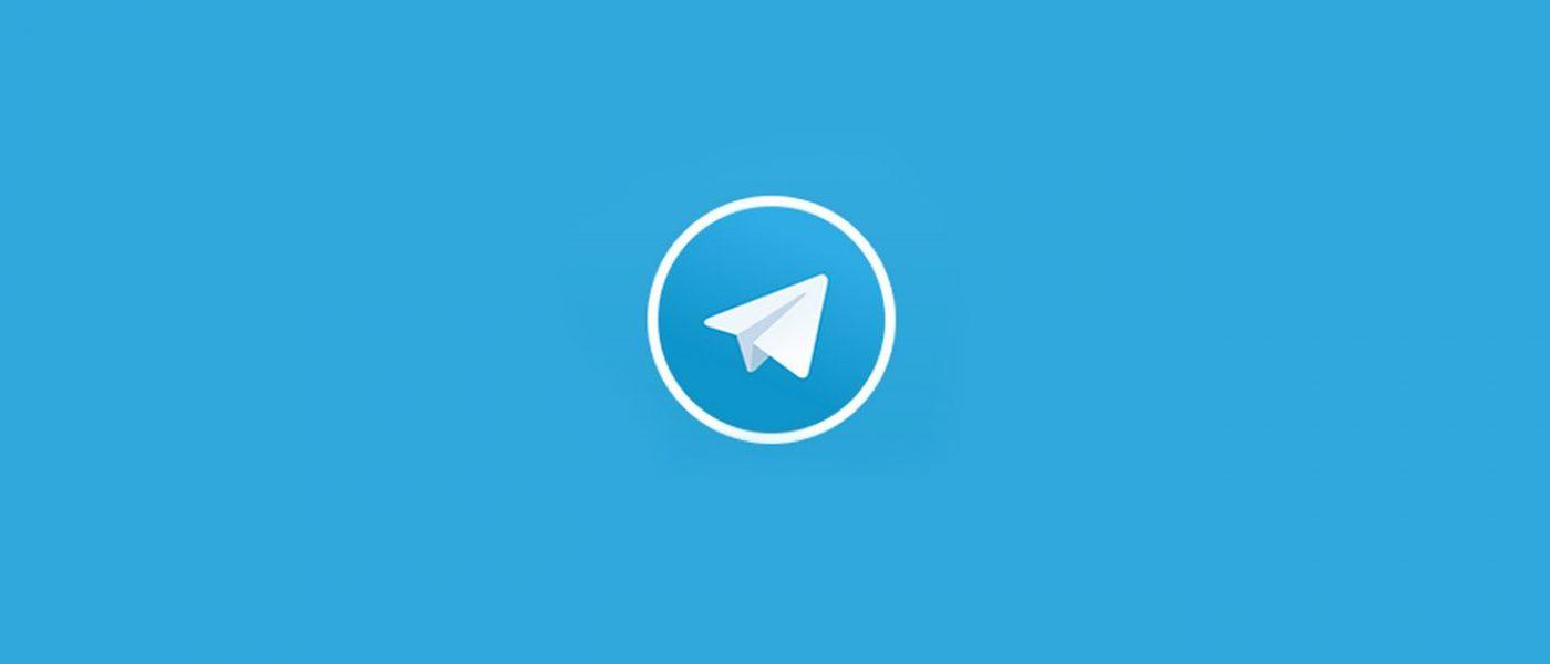 Открывается Телеграм-канал сайта «Путешествия с Марией Анашиной»