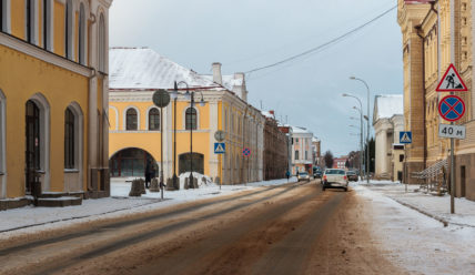 Небольшая прогулка по улицам Рыбинска