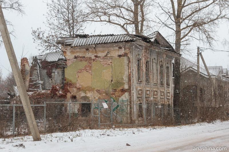 Руины дома, Калязин