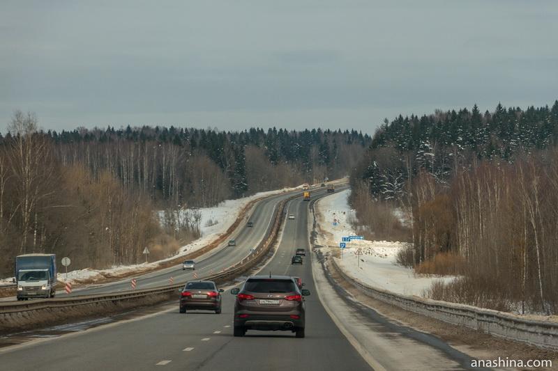 Трасса М-8 «Холмогоры» в Московской области